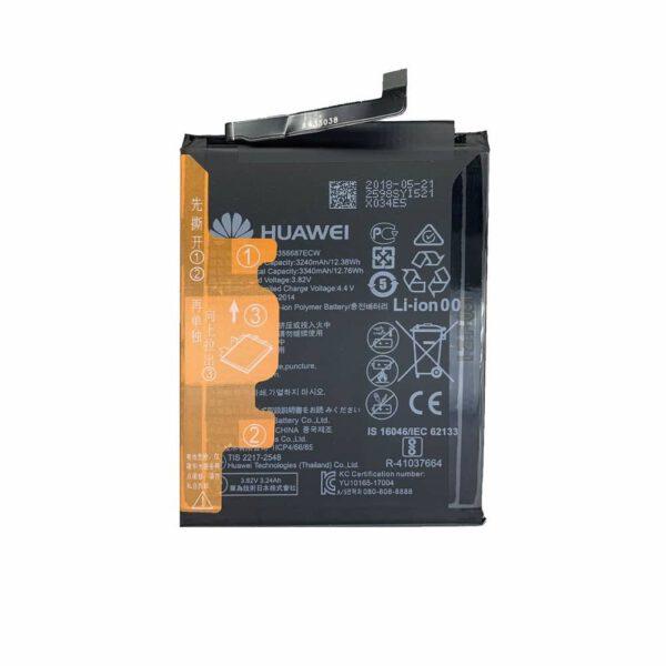 تعویض باتری هواوی نوا 2 پلاس