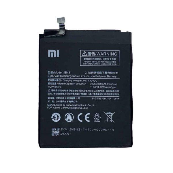 باتری شیائومی Xiaomi mi5x -BN31