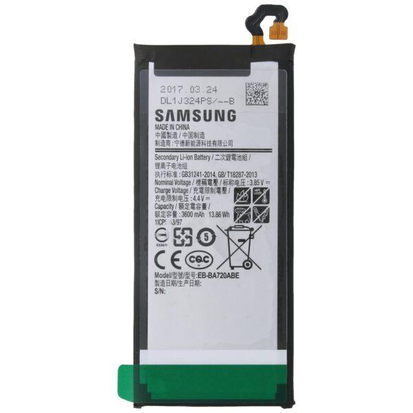 خرید باتری سامسونگ A720