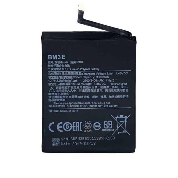 باتری موبایل شیائومی Xiaomi Mi 8-BM3E