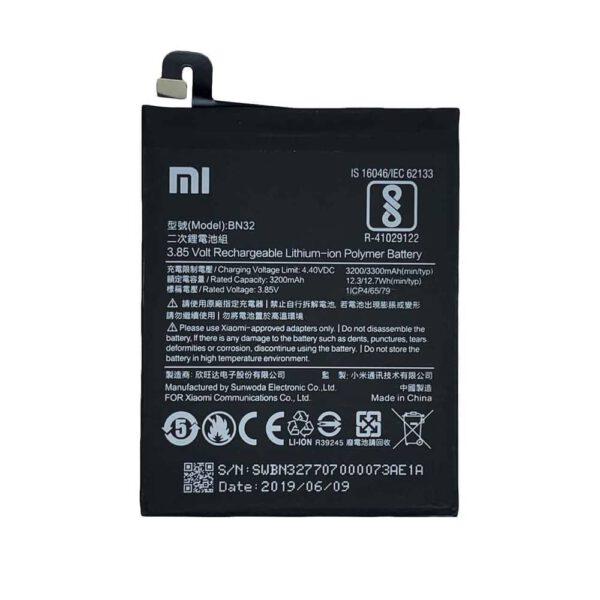 باتری موبایل شیائومی Xiaomi Mi 4-bn32