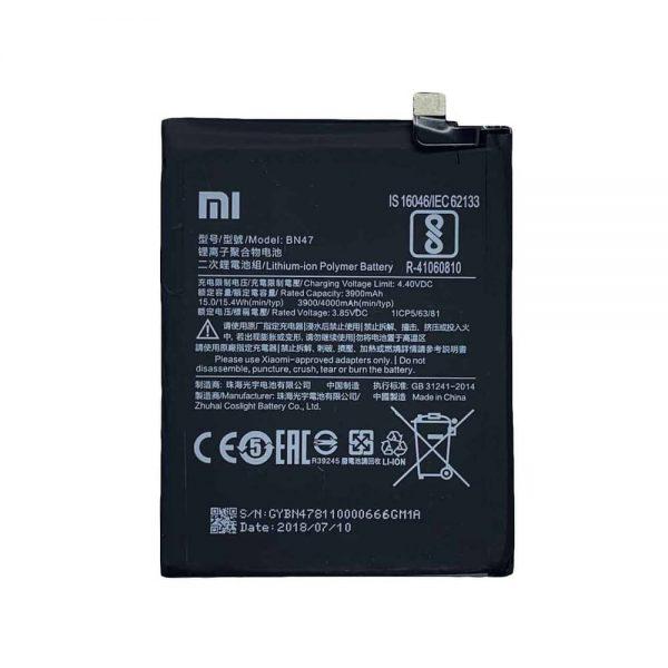 باتری شیائومیXiaomi Mi A2 lite -BN47