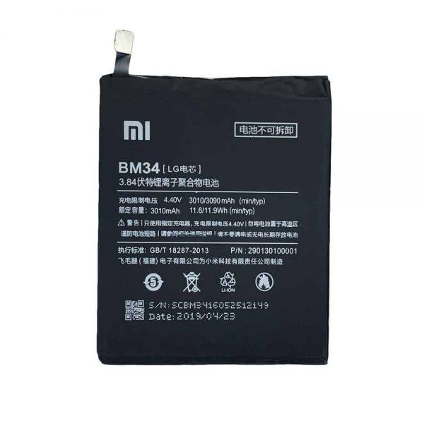 باتری شیائومی Xiaomi Mi Note pro-BM34