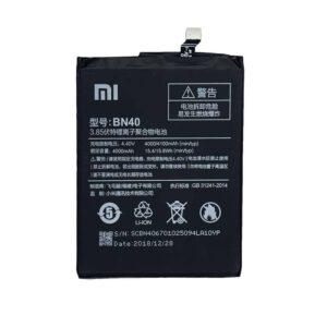 خریدباتری شیائومی Xiaomi Mi4 pro-BN40
