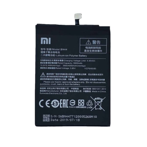 باتری شیائومی Xiaomi Redmi 5 Plus-BN44